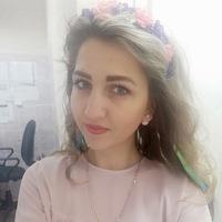 Александра Сидорина